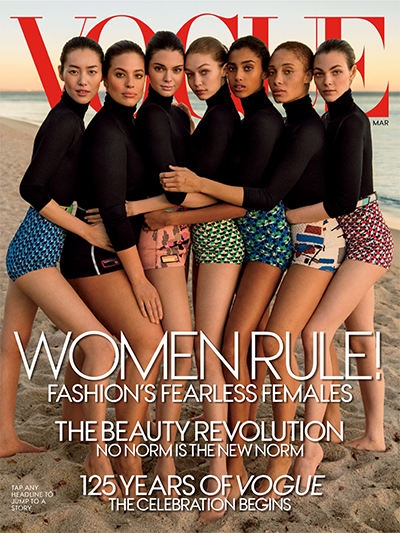 Vogue Mar 2017 1 cover